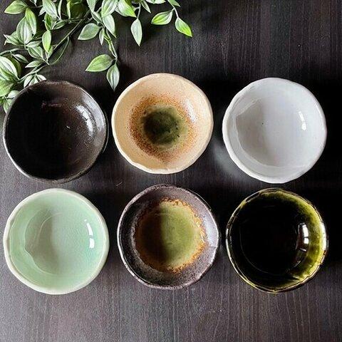 おしゃれとんすい 小鉢【和モダン おうちごはん】
