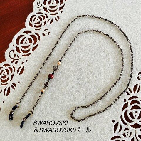 シックなボルドー色SWAROVSKIパールのアンティーク調メガネチェーン グラスコード