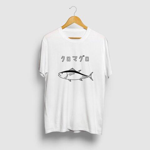 クロマグロ ゆるい魚イラストTシャツ 海 釣り
