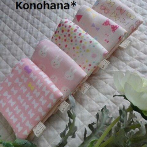 祝♡2100 大人気!!ふわふわガーゼハンカチ 3枚セット  ピンク柄