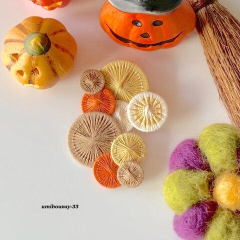 糸ボタンのブローチ(オレンジ&ラタン)
