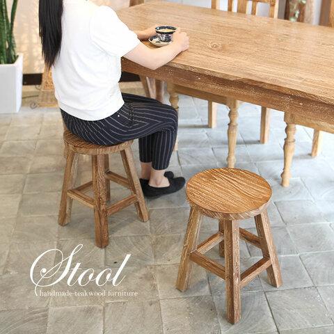 ■当日出荷■サイドテーブルにも、飾り棚にも使える!シンプルかわいい丸椅子 多目的木製スツール F02 (無垢材、チェア、椅子、腰掛、玄関椅子)