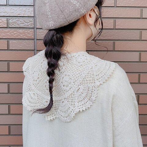 送料無料⚮̈つけ襟 手編みスカーフ ベージュ