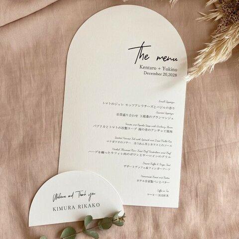 結婚式 メニュー表 アーチ型【印刷会社仕上げ】シンプル ウェディング 10部から menu0054