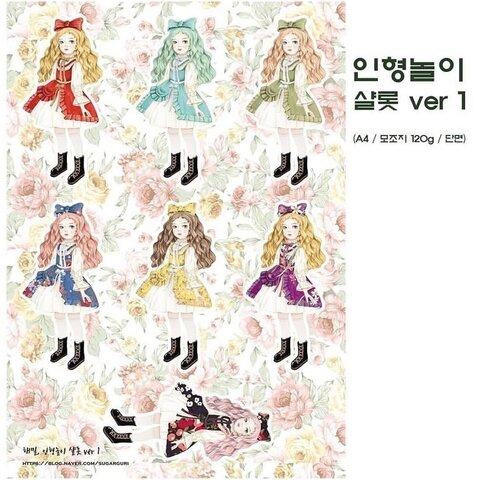 美少女ペーパー A4 デザインペーパー⑯ 韓国作家 海外デザインペーパー
