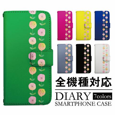 [a057_a1] サイド花柄デザイン 手帳型ケース 全機種対応 iPhone11 iPhone11Pro iPhone11ProMax スマホ SIMフリー