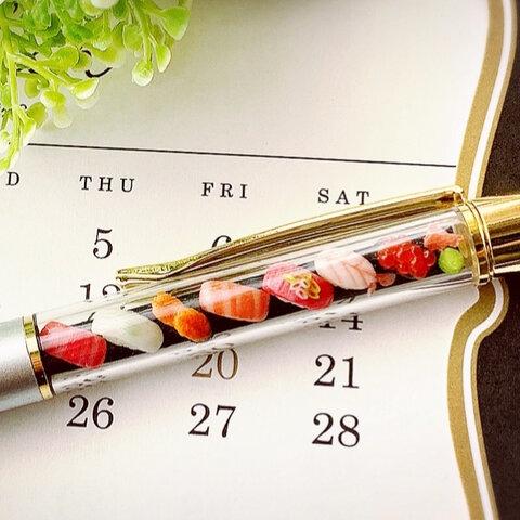ミニチュアお寿司セットのボールペン【受注製作】