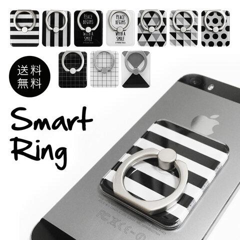 【店内全品送料無料】iRing スマホリング ボーダー ドット 英字 トライアングル 三角柄 ストライプ iPhone、アイフォン、スマホ、アンドロイドに モノトーン 白黒 iring