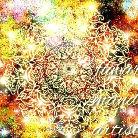 【心が軽くなっていく】最強開運*曼荼羅ポストカード〜高波動エネルギーアートの波動で人生をサポート