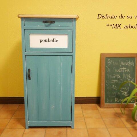 ゴミ箱 ターコイズブルー フランス 男前 ダストボックス