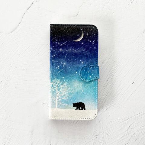 冬の星空・クマ 手帳型 iPhoneケース スマホケース 全機種対応 名入れ可能 三日月 iPhone13 iPhone12