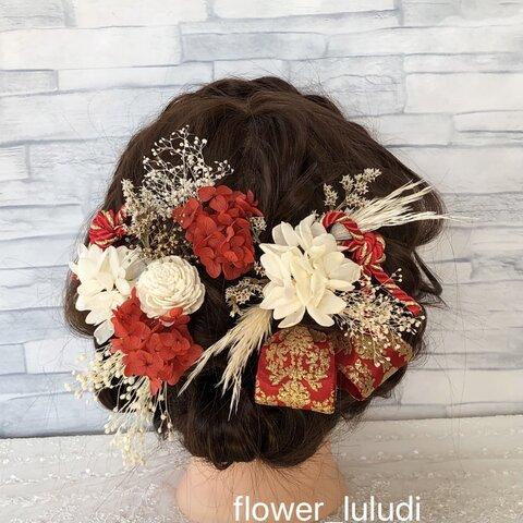 成人式結婚式卒業式 赤オフホワイト 髪飾り プリザーブドフラワードライフラワー