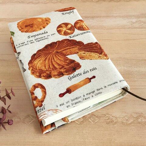 【新書】大きめパン柄のブックカバー