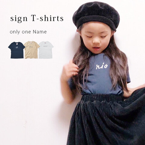 名入れ Tシャツ *サインTシャツ