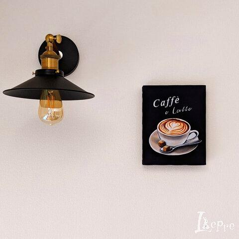 〈カフェ ラテ〉ファブリックパネル