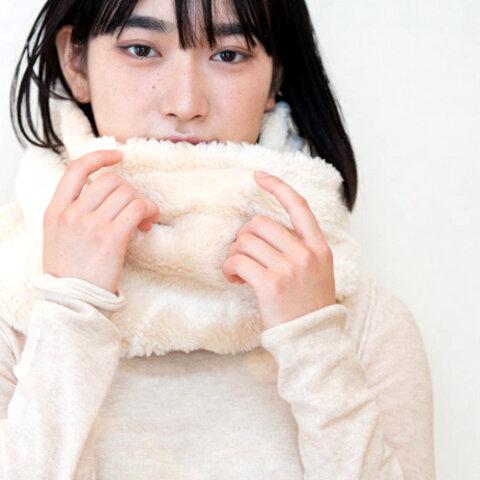 Organic Cotton Fur ふわふわツイストネックウォーマー 【ビックサイズ】