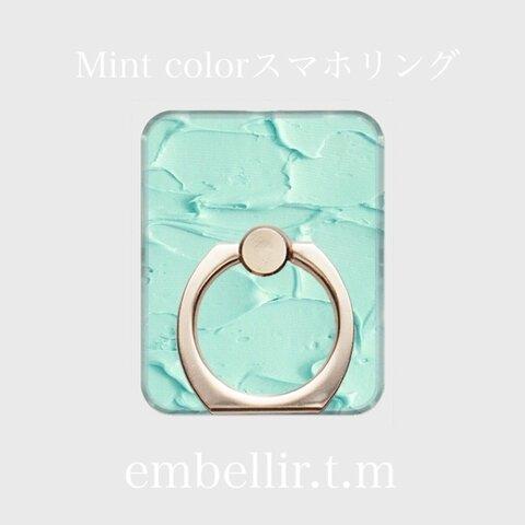 Mint colorスマホリング