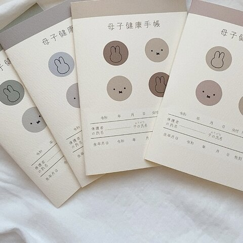 母子手帳カバー ・ おくすり手帳カバー