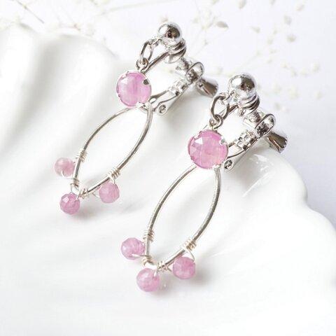 『桃色の華』万能2wayイヤリング ピンクサファイア 9月誕生石
