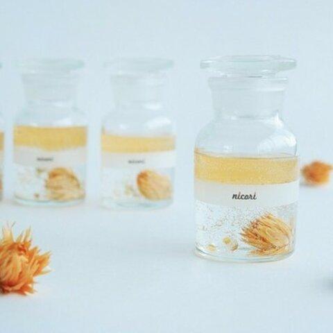 『箱庭』掲載!ネロリの香りのアロマボトル/シルバーデージーアプリアプリコット 精油100%/magical bottle