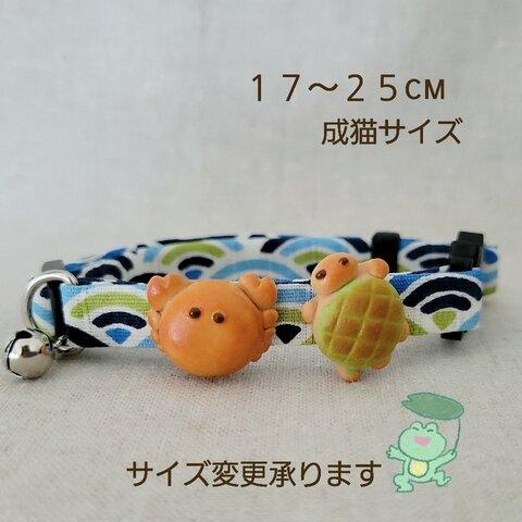 猫の首輪/Mサイズ(17~25cm)◆サイズ変更承ります^^