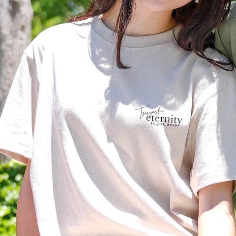 【名入れお揃いTシャツ】munoa C