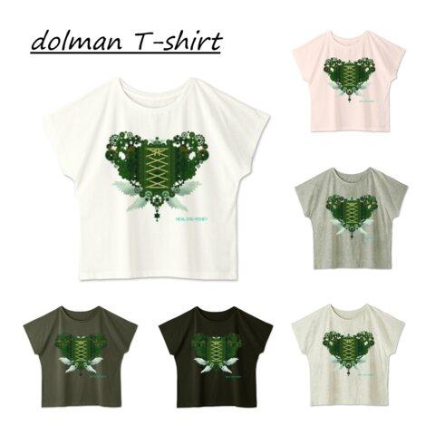 「ゆるっとゆったりドルマンTシャツ(歯車heart・G)」