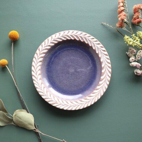 ロリエ リムプレート(皿) 小 ベージュ/ブルー【手彫り】