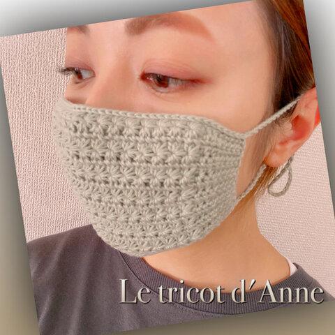 手編みマスクカバー☆コットンマスク☆アーモンドグリーン