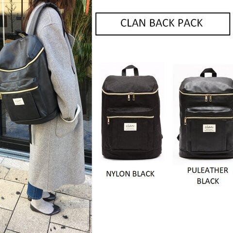 Clan(クラン)リュックサック レディース リュック ・バックパック・通勤通学・マザーズリュック・大容量
