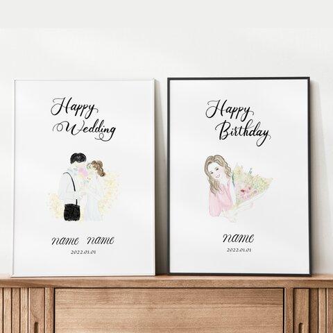 【お名前入り◎誕生日/結婚祝い/感謝状に】あなただけのオリジナルお祝いポスター