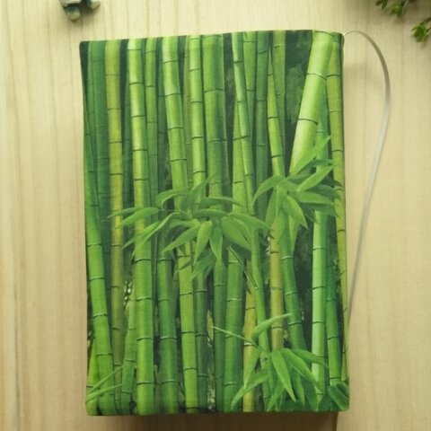 単行本サイズのブックカバー/竹林