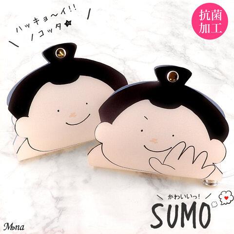 マスクケース 抗菌 日本製 おしゃれ 抗菌 持ち運び かわいい キャラクター お相撲さん muskcase-101