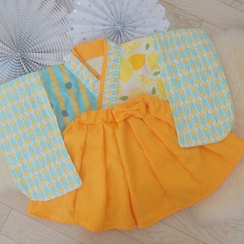 レモン×フラワーの袴