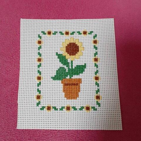クロスステッチ クロススティッチ ハンドメイド 完成品 刺繍 ひまわり 向日葵