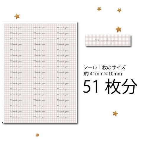 リニュ♡台紙のサイズに合わせた小さめシール♡Thank you♡