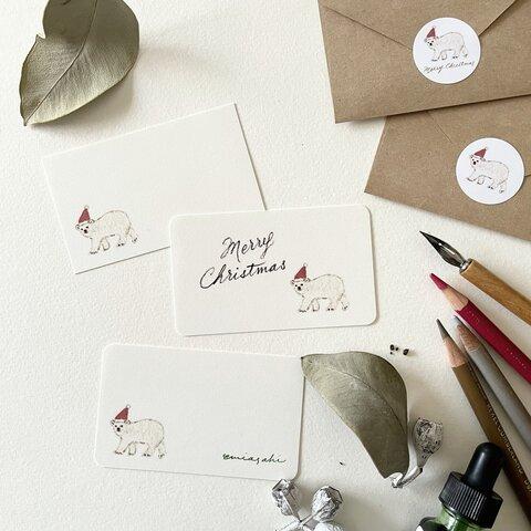 しろくまのメッセージカード クリスマスカード 20枚