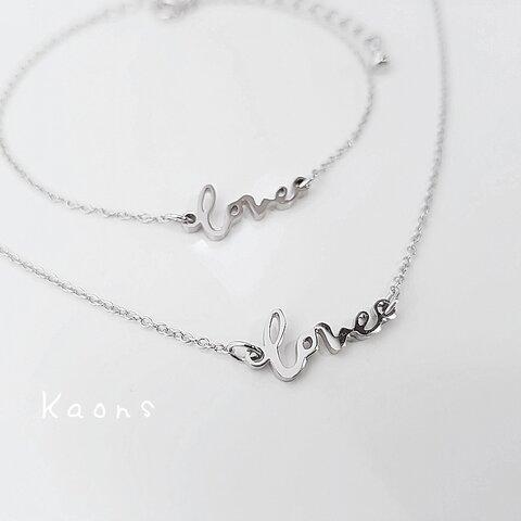 ネックレス 200円お得❗セット ステンレス LOVE シンプル ネックレスとブレスレット
