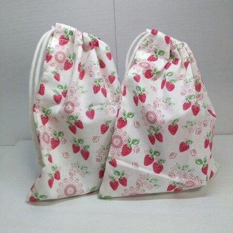いちご柄 コップ袋·給食袋2枚で 巾着 裏地なし