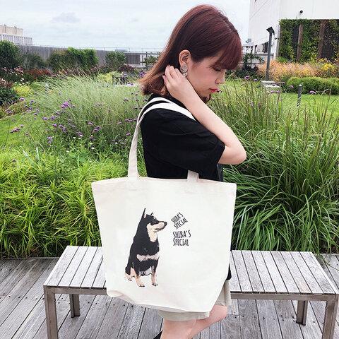 【かわいい】ビッグサイズな柴犬トートバッグ/エコバッグ<復刻!! 黒柴デザイン>