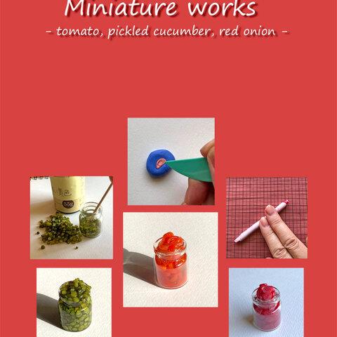 樹脂粘土ミニチュアフード/メイキング/解説『Miniature Works』