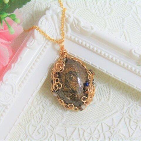 天然石ブロンザイトのネックレス<N605>ネックレストップ ワイヤージュエリー