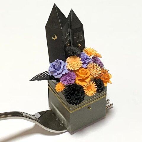 【箱花】ペーパーフラワー_ハロウィン003