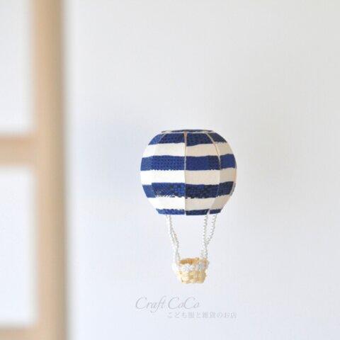 ゆらゆら 気球型モビール ボーダー ネイビー