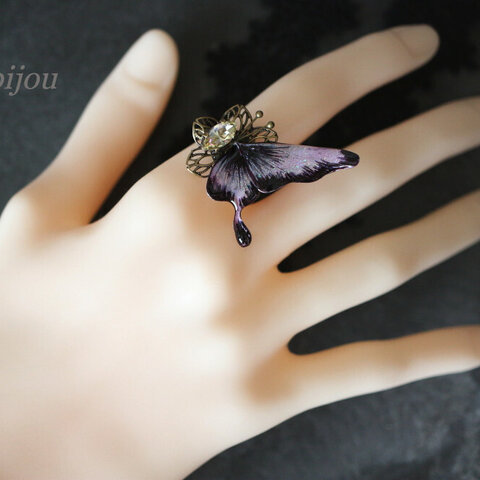 幻想蝶のリング(桜色)