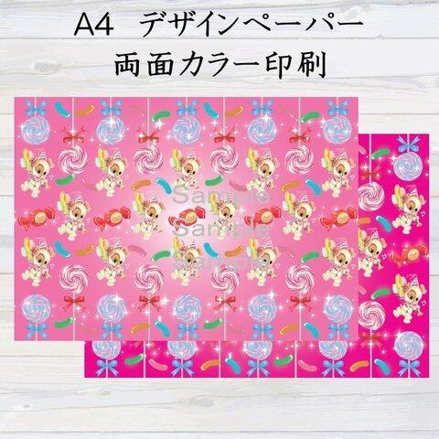 レトロアニマル A4デザインペーパー キャンディーシリーズ ピンク ドッグ