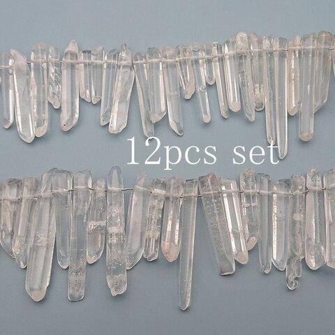 【再販】12個セット! 小~ミドルサイズ クリスタル 氷柱ビーズ   天然石 クリスタル