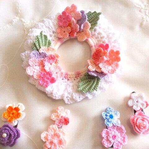 ハンドメイド☆華やかなお花で豪華にレース編みシュシュ+パッチンピン付き 手編み 編み物 編み