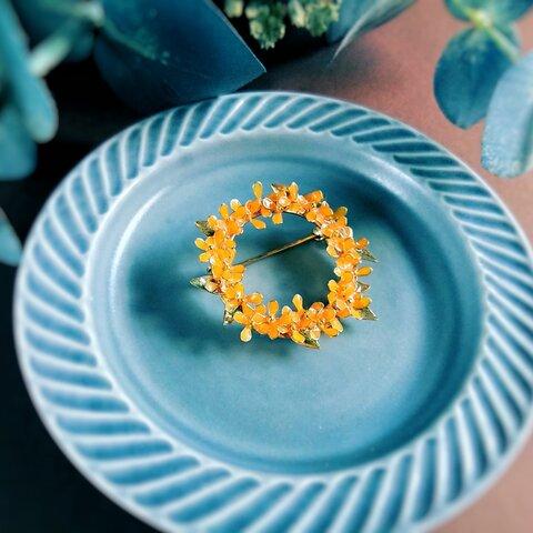 ⦅秋冬限定⦆金木犀のブローチ