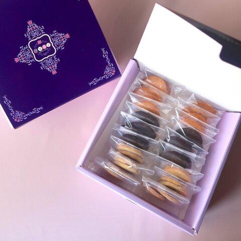 女神の低糖質クッキー3種類・全36枚入りギフト<占いカード付き>送料無料 糖質オフ 低カロリー グルテンフリー 糖質制限 スイーツ